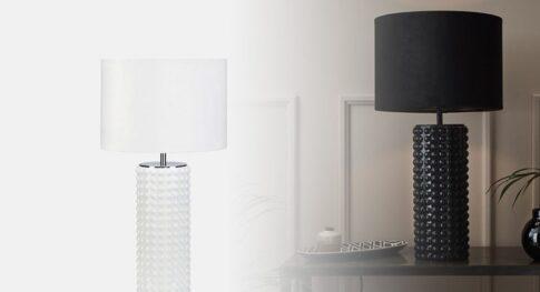 648-markslojd-proud-bordslampa-erbjudanden-och-rabatter-online-9053-485x263